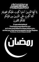 Screenshot of Ramadan App