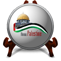 Know Palestine اعرف فلسطين APK for Bluestacks