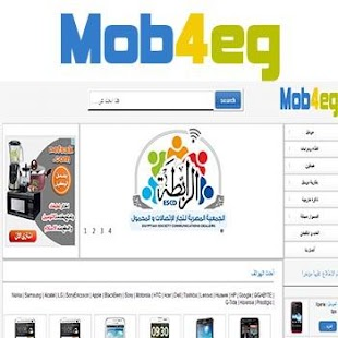 Mob4eg.com - screenshot thumbnail