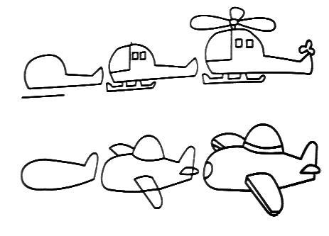 How To Draw Airplane