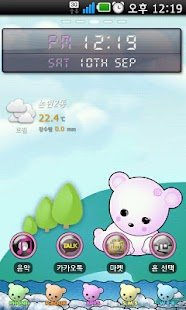 Kkot-Nim Go Launcher EX theme