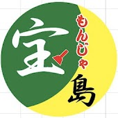 TsukishimaMonjaTakarajima
