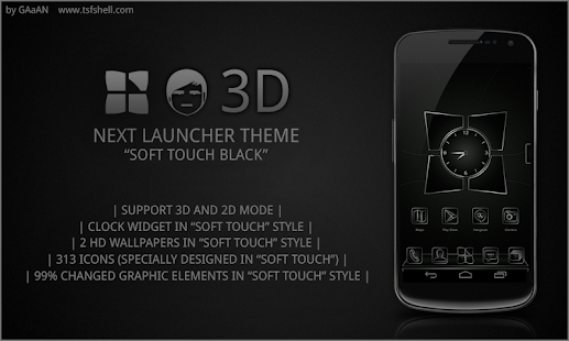 Next launcher theme Soft Black - screenshot thumbnail