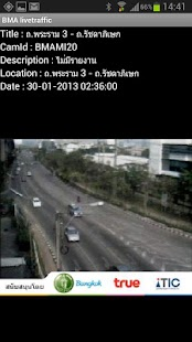 BMA livetraffic - screenshot thumbnail