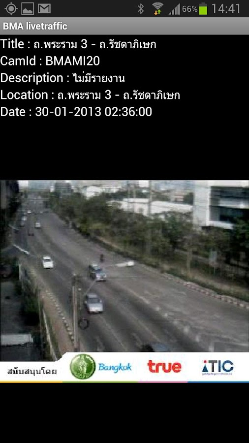 BMA livetraffic - screenshot