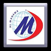 Al Manama Offers beta