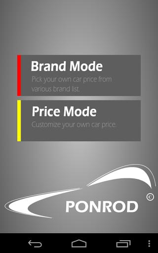 PonRod: Car list คำนวณค่างวดรถ
