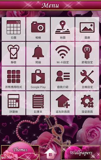 玫瑰心 for[+]HOME 玩個人化App免費 玩APPs