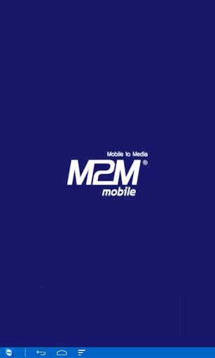 M2MuOfficeIntro 中国