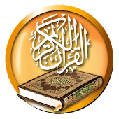 Al Quran Indonesian Plus Audio