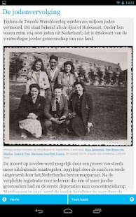 Joodse Huizen- screenshot thumbnail
