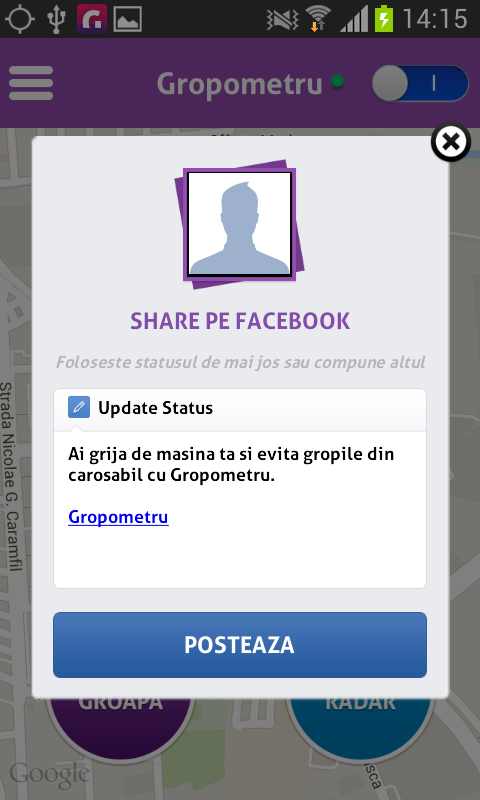 Gropometru- screenshot