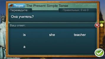 Screenshot of Английский язык