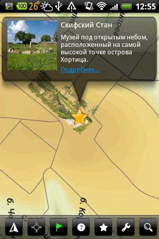 Карта Хортицы