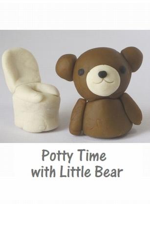 【免費教育App】Potty Time with Little Bear-APP點子