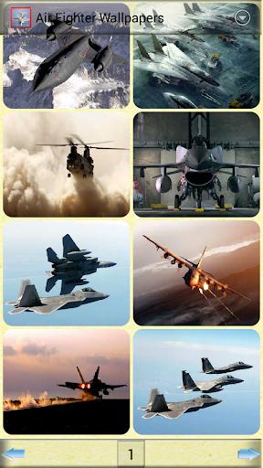 空戰鬥機壁紙