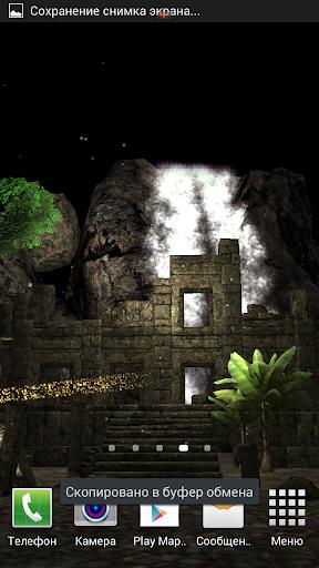 City Of Spirits HD 3D PRO