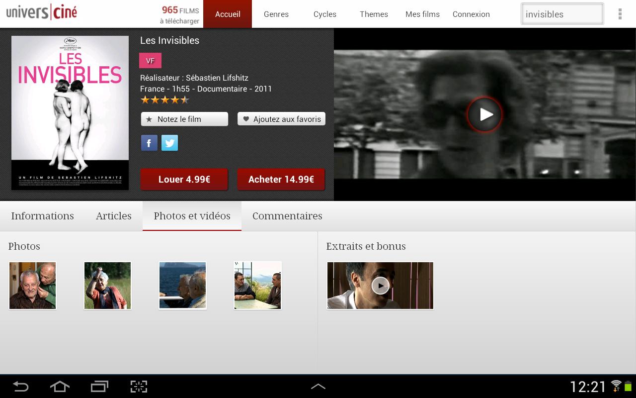 UniversCiné - Le Cinéma en VOD - screenshot