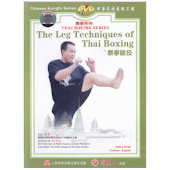 Thai Boxing: Leg Techniques