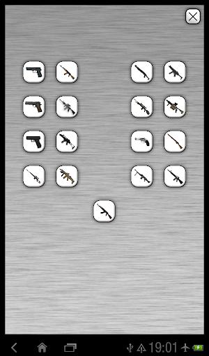 【免費娛樂App】槍射擊的聲音-APP點子