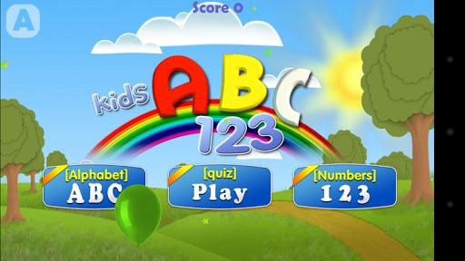 子供のためのABC123。 無料