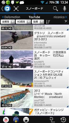 玩免費媒體與影片APP|下載HD Movies app不用錢|硬是要APP