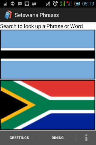 Setswana Phrases