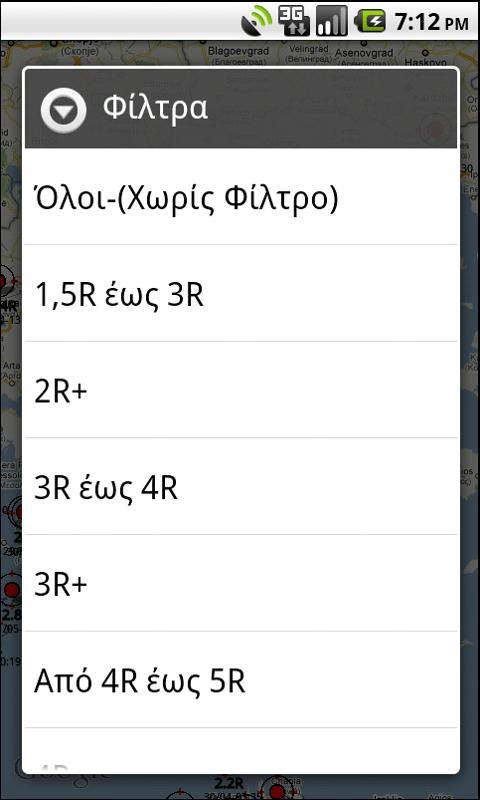 GRquake - screenshot
