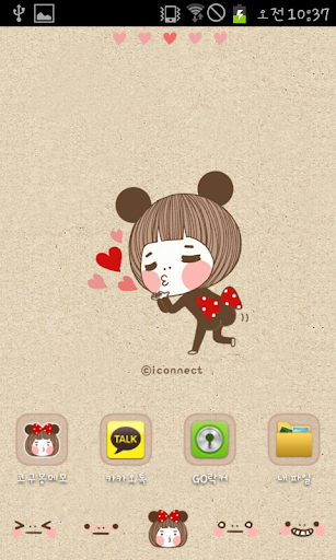 Attractive go launcher theme