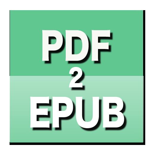 PDF到EPUB在线转换 生產應用 App LOGO-硬是要APP