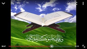 Screenshot of Quran Hindi Translation