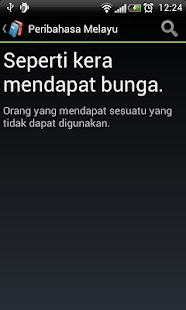 Kamus Peribahasa Melayu mini- screenshot thumbnail