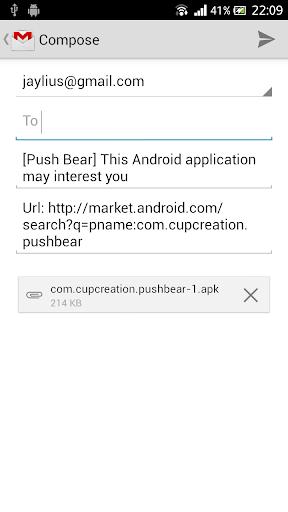 玩免費社交APP|下載App Export app不用錢|硬是要APP