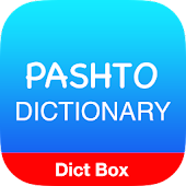 English Pashto Dictionary Box