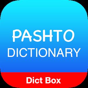 English Pashto Dictionary Box 書籍 App LOGO-APP試玩