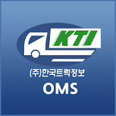 한국트럭정보 (화주용)
