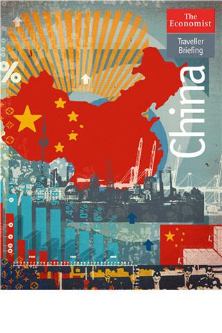 Economist Travel Brief China