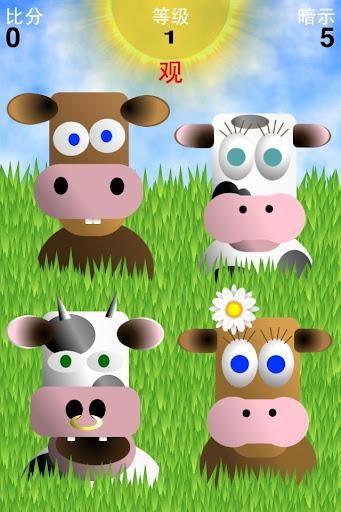 Simoo免费 - 简单的西蒙说,与牛的游戏!