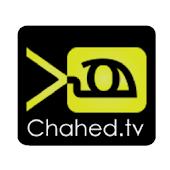 قناة الشاهد