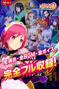 【パチスロ】シンデレラブレイド2 - náhled