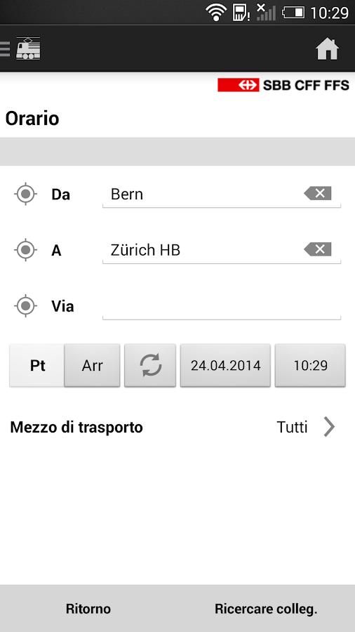 Mobile FFS - screenshot