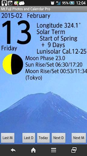 Mt.Fuji Photos Calendar