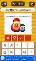 Screenshot of 너도나도 따라그리기(나라편)-유익한 학습앱
