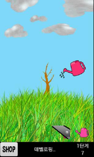 벚꽃타이쿤