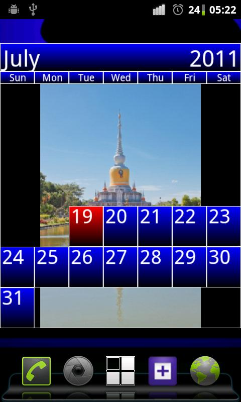 Expose Calendar Widget Beta- screenshot