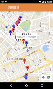 Taichung Bus (Real-time)- screenshot thumbnail