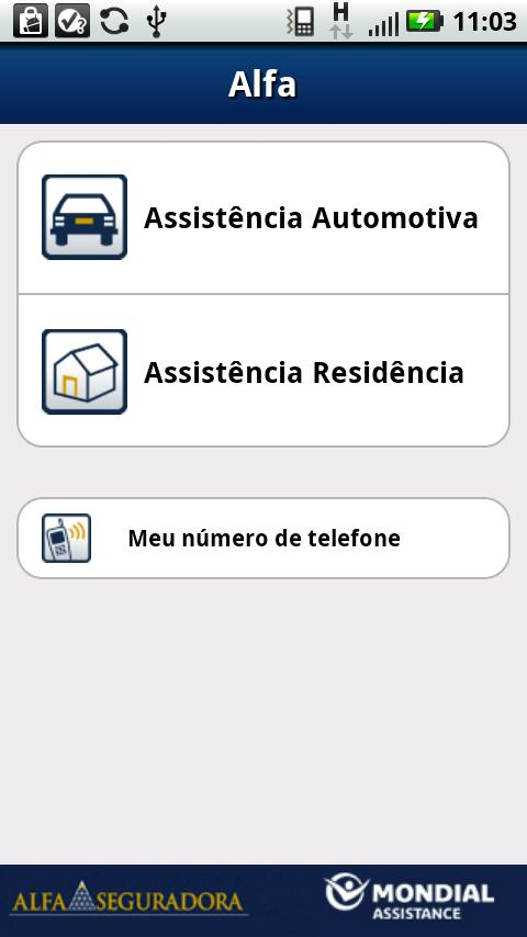 Alfa DirectAssist - screenshot