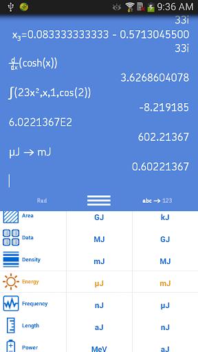 【免費教育App】SKF Calculator-APP點子