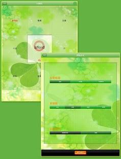 关键Hinge|免費玩工具App-阿達玩APP - 首頁
