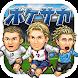 サッカー無料育成ゲーム~ポケサカ~最強サッカークラブを作れ! Android